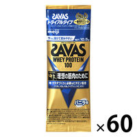 ザバス(SAVAS) ホエイプロテイン100 バニラ トライアルタイプ 1セット(60袋) 明治 プロテイン