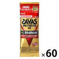 ザバス(SAVAS) ホエイプロテイン100 ココア トライアルタイプ 1セット(60袋) 明治 プロテイン