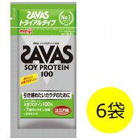 ザバス(SAVAS) ソイプロテイン100 ココア トライアルタイプ 1セット(6袋) 明治 プロテイン