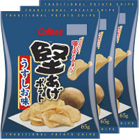 カルビー 堅あげポテトうすしお味 65g 1セット(3袋入)