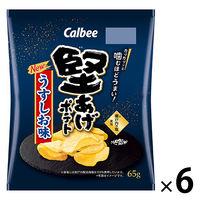 堅あげポテト うすしお味 65g ×3袋