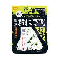 尾西食品 非常食 携帯おにぎり(アルファ米) わかめ AK2-W 1箱(50袋入) (直送品)