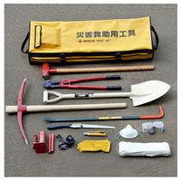 災害救助用セット21点 ERT21 アイガーツール (直送品)
