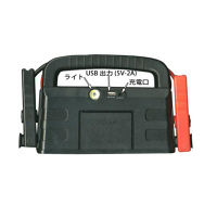 ジャンプスタータープロ FCJ6100 アイガーツール (直送品)
