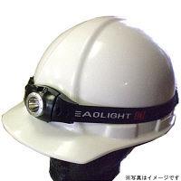 1WLED ヘッドライト RC7468A アイガーツール (直送品)
