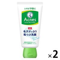メンソレータムアクネス 薬用毛穴すっきり洗顔 130g 2個