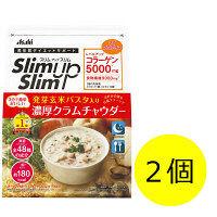 スリムアップスリム 発芽玄米パスタ入り濃厚クラムチャウダー 1セット(2個) アサヒグループ食品