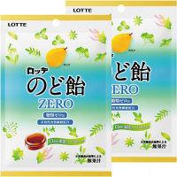 ロッテ のど飴ZERO 1セット(2袋入)