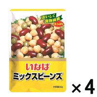 【アウトレット】いなば ミックスビーンズパウチ 1セット(80g×4袋)