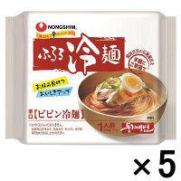 【アウトレット】農心ジャパン ふるる冷麺 辛口ビビン冷麺 1セット(159g×5袋)