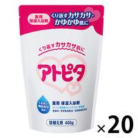 アトピタ薬用保湿入浴剤 詰め替え用 400g 1セット(20個) 丹平製薬