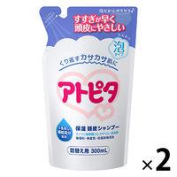 アトピタ保湿頭皮シャンプー 詰め替え用 300ml 1セット(2個) 丹平製薬