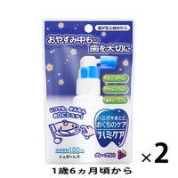 ハミケア グレープ風味 25g 1セット(2個) 丹平製薬