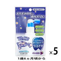 ハミケア グレープ風味 25g 1セット(5個)丹平製薬
