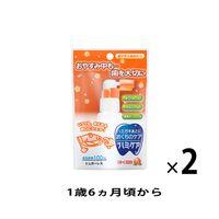 ハミケア ピーチ風味 25g 1セット(2個) 丹平製薬