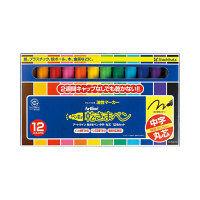 シヤチハタ 乾きまペン 油性マーカー 中字・丸芯 12色セット 紙ケース 177NK-12S 1セット(12色)(取寄品)