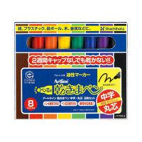 シヤチハタ 乾きまペン 油性マーカー 中字・丸芯 8色セット 紙ケース 177NK-8S 1セット(8色) (取寄品)
