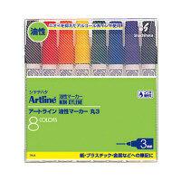 シヤチハタ 油性マーカーセット 丸3 8色セット 7K-8 1セット(8色)(取寄品)