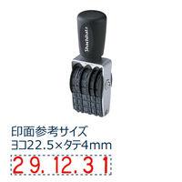 シヤチハタ 回転ゴム印タート用 欧文日付 4号 NFD-4GT(取寄品)