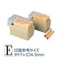 シヤチハタ 柄付ゴム印 アルファベットセット 2号 TEA-08 1セット (取寄品)