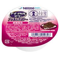 ネスレ日本 アイソカルジェリーHC 黒糖風味 1箱(24個入)(取寄品)
