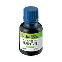 シヤチハタ 油性マーカー 補充インキ 青 KR-20アイイロ(取寄品)