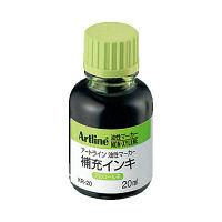 シヤチハタ 油性マーカー 補充インキ 黄緑 KR-20キミドリ (取寄品)