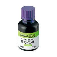 シヤチハタ 油性マーカー 補充インキ 紫 KR-20ムラサキ (取寄品)