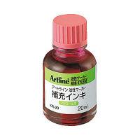 シヤチハタ 油性マーカー 補充インキ 桃色 KR-20モモイロ(取寄品)