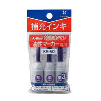 シヤチハタ 乾きまペン 油性マーカー 補充インキ 紫 KR-NDムラサキ(取寄品)