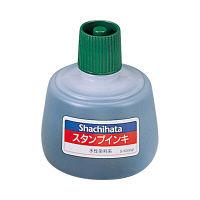 シヤチハタ スタンプインキ(ゾルスタンプ台専用) 大瓶 緑 S-3ミドリ(取寄品)