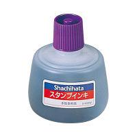 シヤチハタ スタンプインキ(ゾルスタンプ台専用) 大瓶 紫 S-3ムラサキ(取寄品)