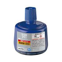 シヤチハタ 強着スタンプインキ タート〈速乾性多目的用〉 大瓶 藍色 STSG-3アイイロ (取寄品)