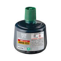シヤチハタ 強着スタンプインキ タート〈速乾性多目的用〉 大瓶 緑 STSG-3ミドリ(取寄品)