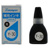 シヤチハタ 補充インキ(POP広告用Xスタンパー・青果等級印他用)20ml 黒 XR-2N(Y-30)クロ (取寄品)