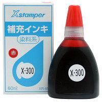 シヤチハタ 補充インキ(等級表示印・組合せ等級印用)60ml 赤 XR-6N(X-300)アカ (取寄品)