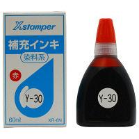 シヤチハタ 補充インキ(POP広告用Xスタンパー・青果等級印他用)60ml 赤 XR-6N(Y-30)アカ (取寄品)