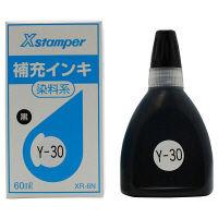 シヤチハタ 補充インキ(POP広告用Xスタンパー・青果等級印他用)60ml 黒 XR-6N(Y-30)クロ(取寄品)