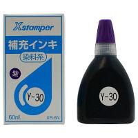 シヤチハタ 補充インキ(POP広告用Xスタンパー・青果等級印他用)60ml 紫 XR-6N(Y-30)ムラサキ (取寄品)