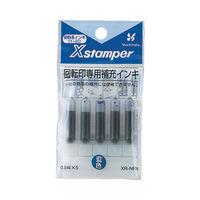 シヤチハタ 回転印 専用補充インキ 藍色 XR-NFN(Y-20)アイイロ (取寄品)