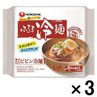 【アウトレット】農心ジャパン ふるる冷麺 辛口ビビン冷麺 1セット(159g×3袋)