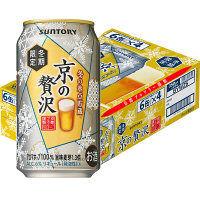サントリー 新ジャンル 京の贅沢 冬の氷点貯蔵 350ml 24缶