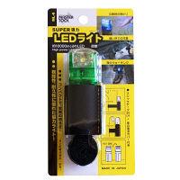 スーパーLEDライト ML-6 アイガーツール (直送品)