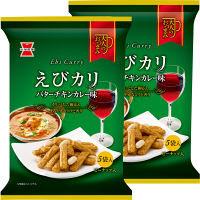 岩塚製菓 大人のおつまみ えびカリ バターチキンカレー味 1セット(2袋入)