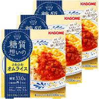 カゴメ 糖質想いのオムライス 1701 1セット(3個)