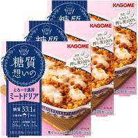 カゴメ 糖質想いのミートドリア 1702 1セット(3個)