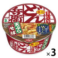 日清食品 日清のどん兵衛 天ぷらそばミニ(東日本版) 24756 3個