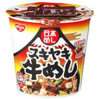 日清食品 日清 日本めし スキヤキ牛めし 94545 3個