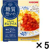 カゴメ 糖質想いのオムライス 1701 1セット(5個)