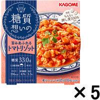 カゴメ 糖質想いのトマトリゾット 1704 1セット(5個)